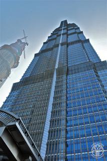 China Shanghai (0283)